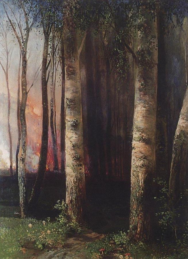 Пожар в лесу. 1883