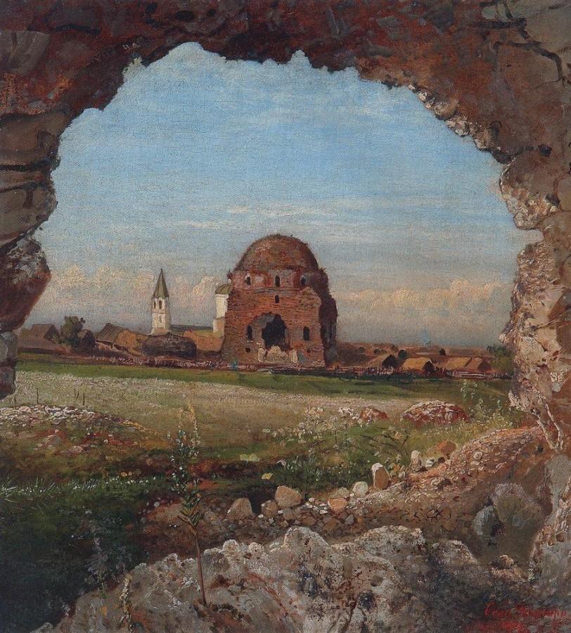 Село Болгары. 1872