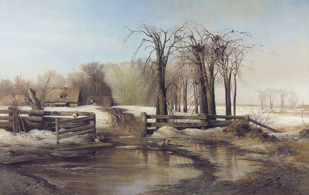 Весенний день. 1873