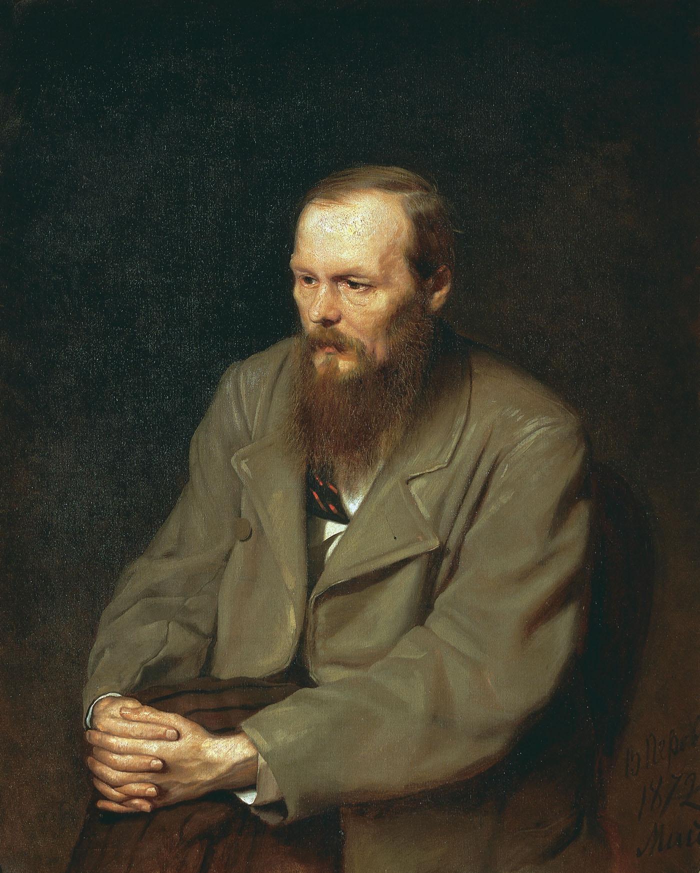 1 Портрет писателя Федора Михайловича Достоевского. 1872 Х., м. 99х80,5 ГТГ