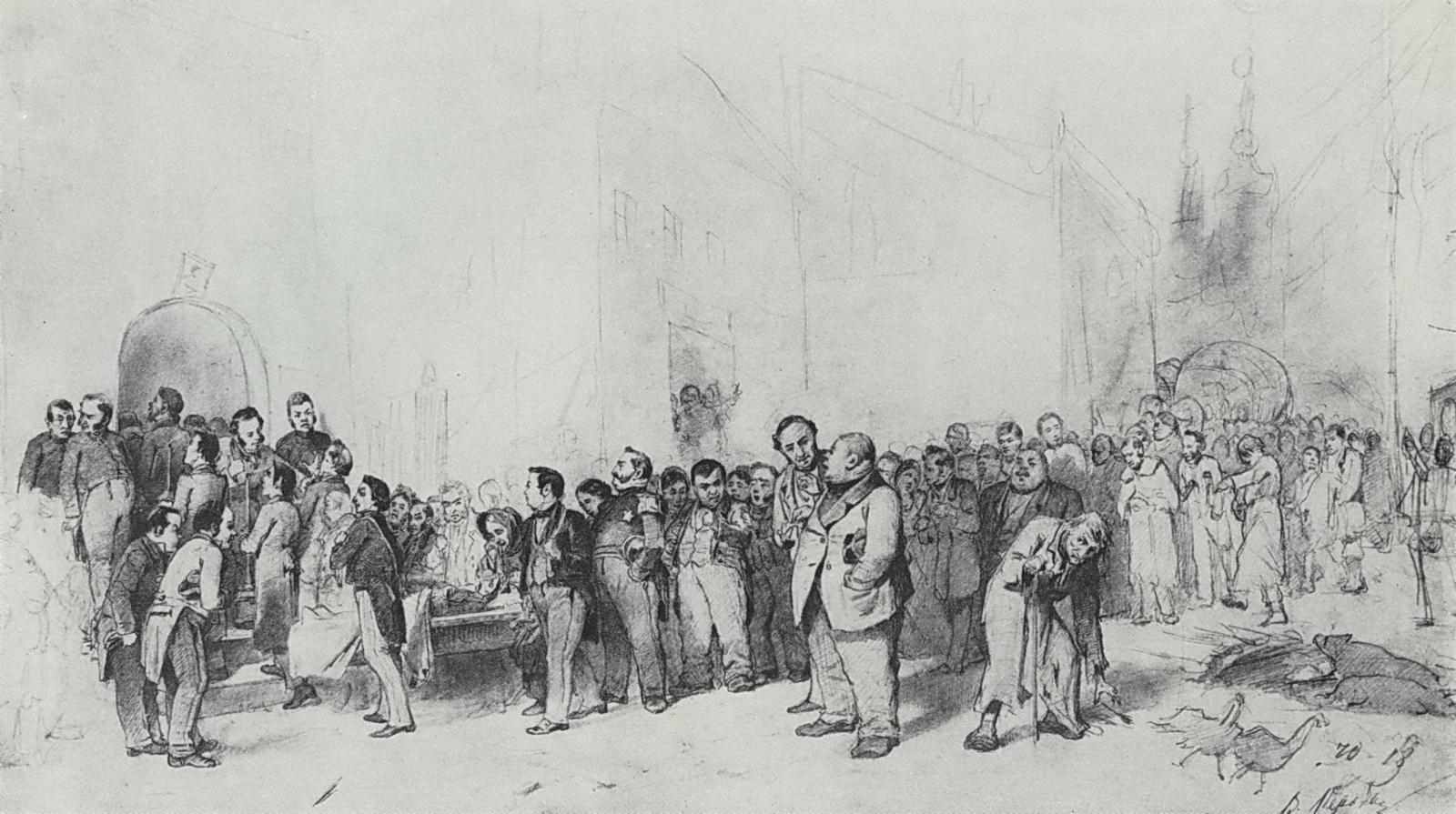 Gogol wird von den Gestalten seiner Werke zu Grabe getragen. 1873 Рис. 29,2х50,7 ГТГ