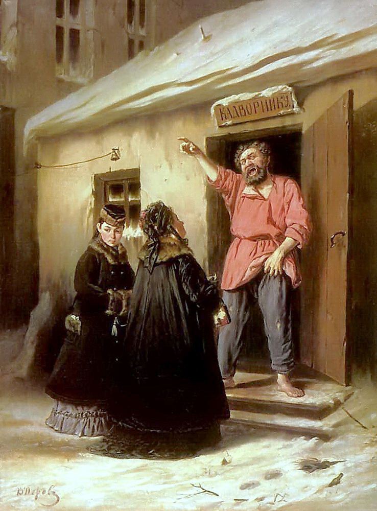 Дворник, отдающий квартиру барыне. 1878 Ярославль