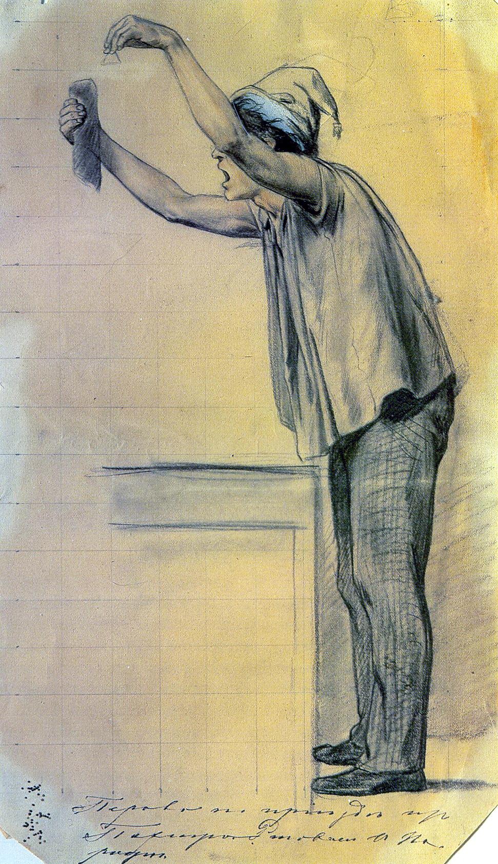 Мальчик с поднятыми руками, обращающийся к публике. Эт. 1864 Рис. 30.7х17.8 ГТГ
