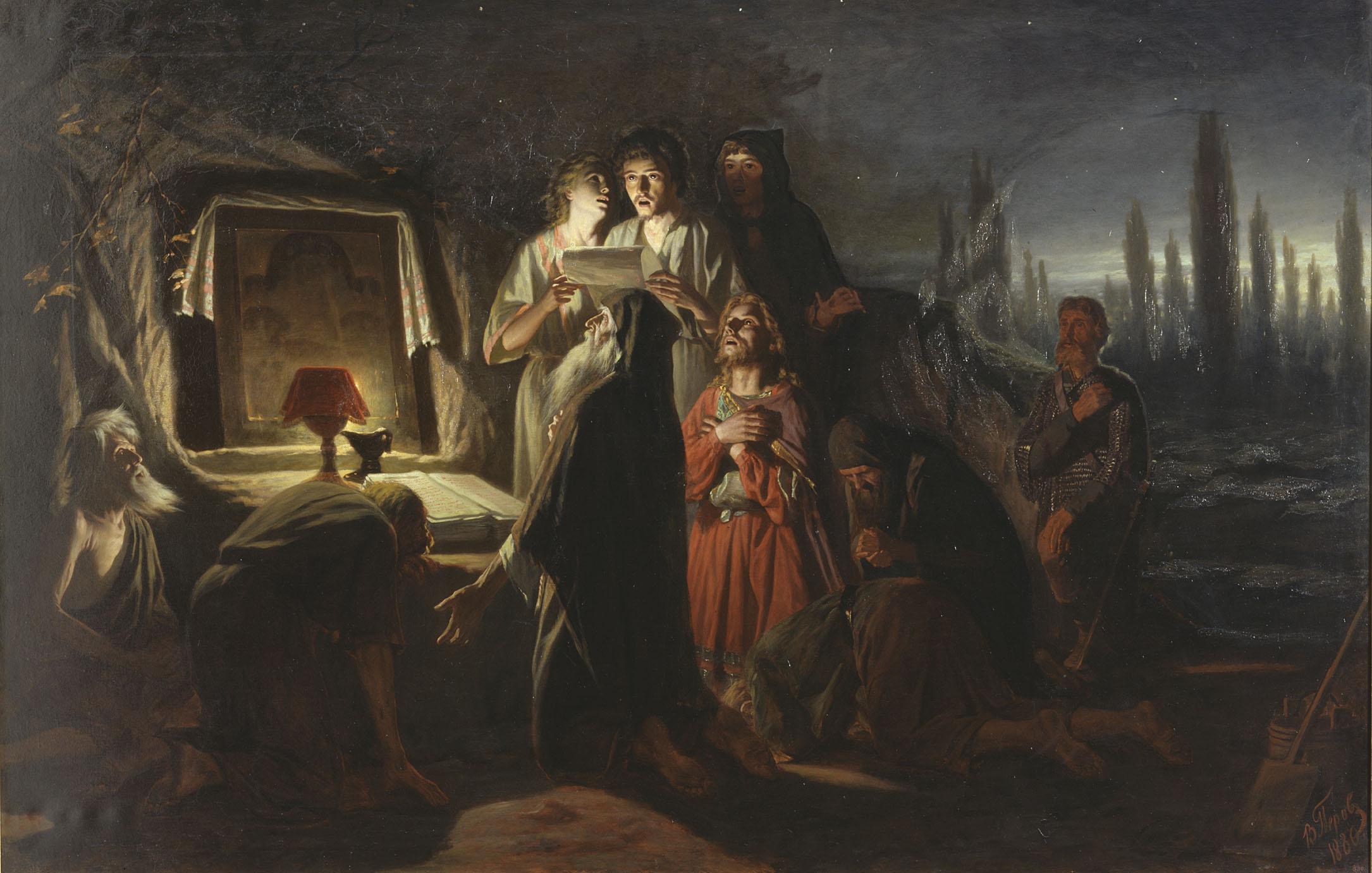 Первые христиане в Киеве. 1880 156х243 ГРМ