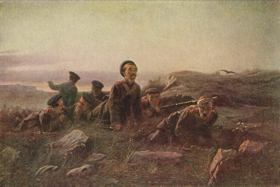 Пластуны под Севастополем. 1874 К. на х., 130х196 КМРИ, Киев