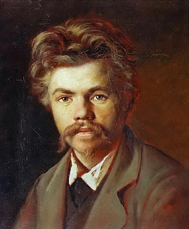 Портрет неизвестного. 1860-е Казань