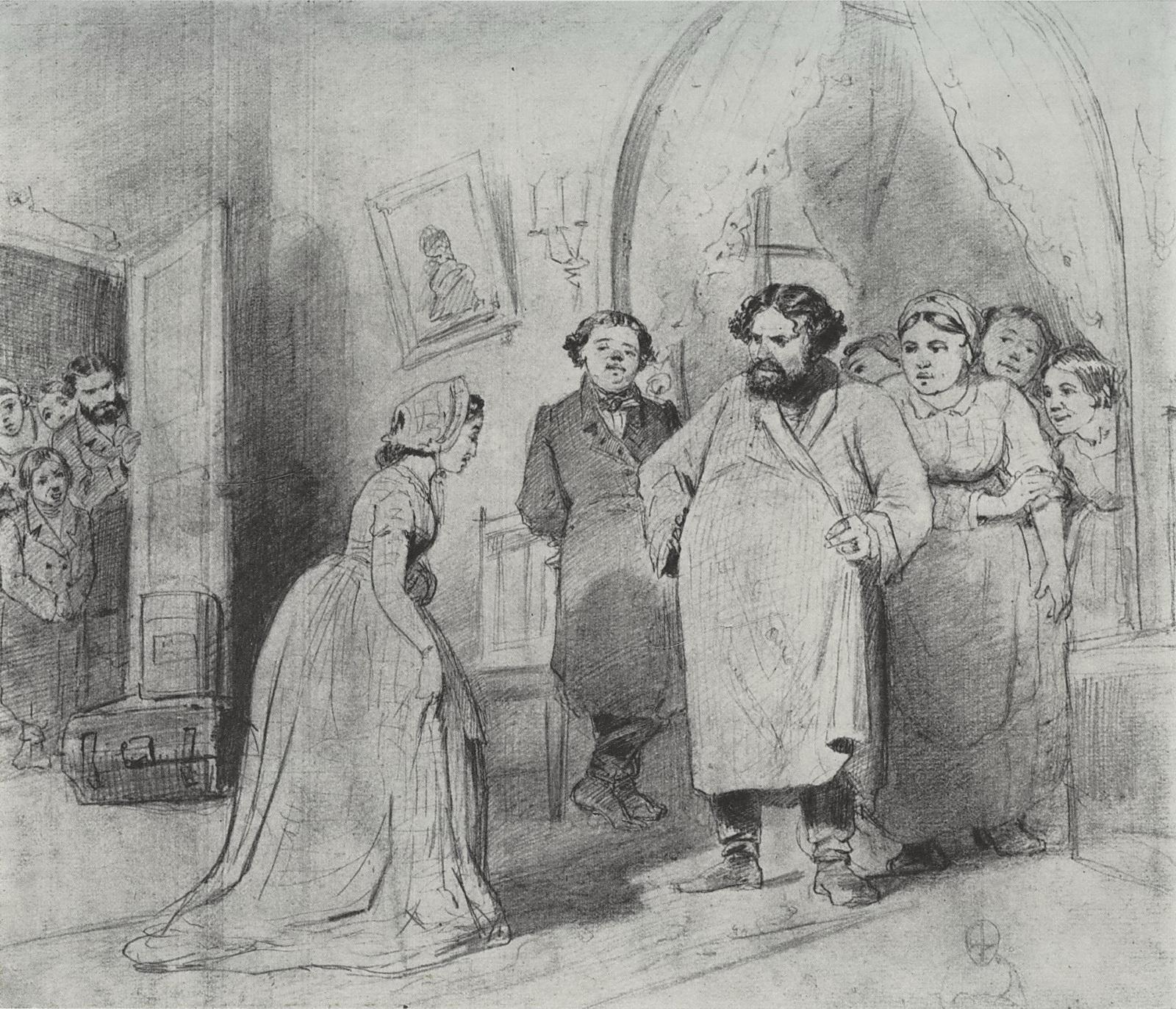 Приезд гувернантки в купеческий дом. 1866 Б., к. 26,5х29,5 ГРМ