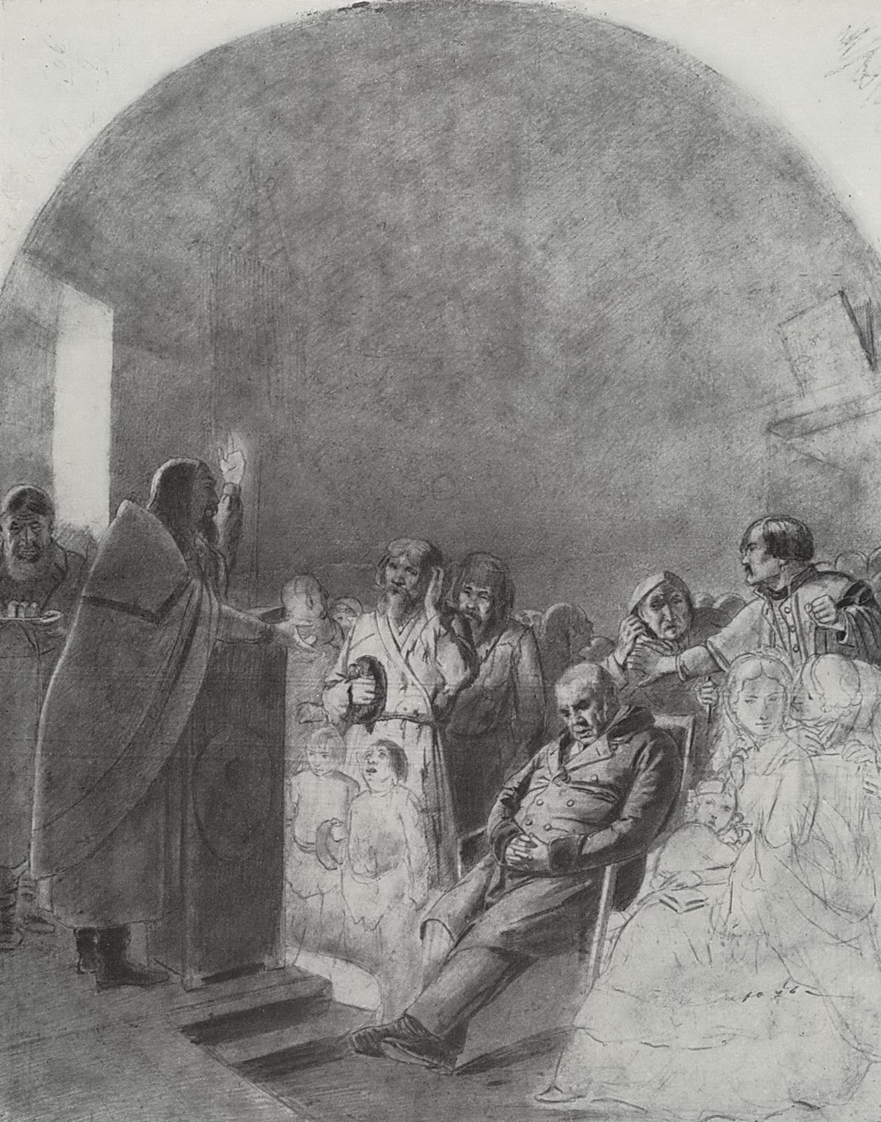 Проповедь в селе. 1861 Рис. 49х39,4 ГТГ