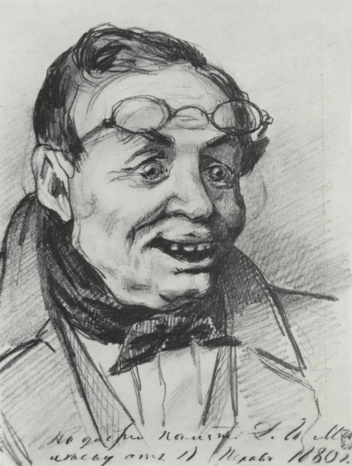 Радостный отец. 1874 Рис. 21,8х16,8 ГРМ