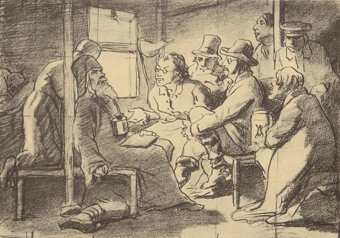 Спор о вере (сцена в вагоне). Рис. пером и к. 1880 24х33.5 ГТГ