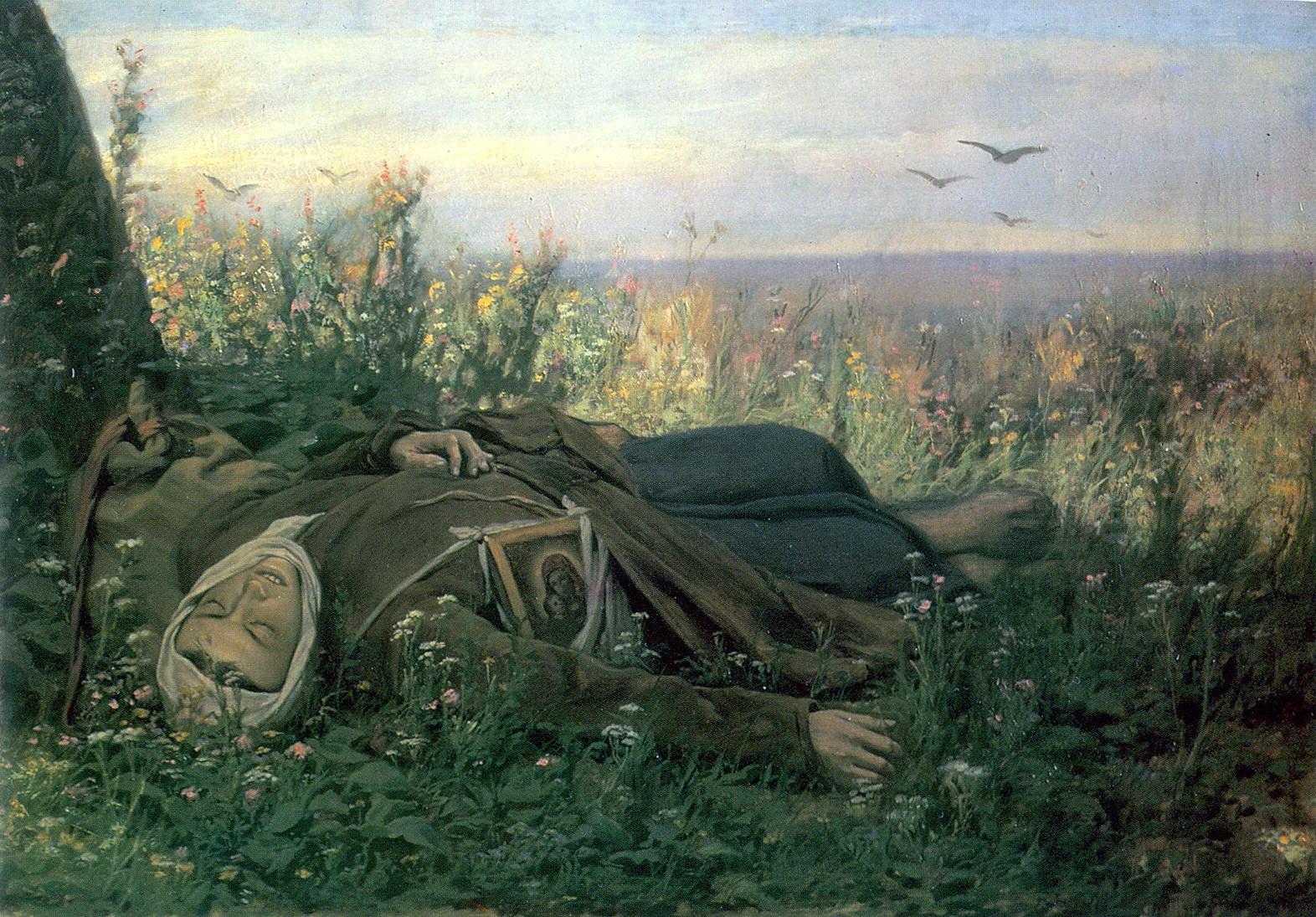 Странница в поле. 1879 Х., м. 63х94 Н.Новгород