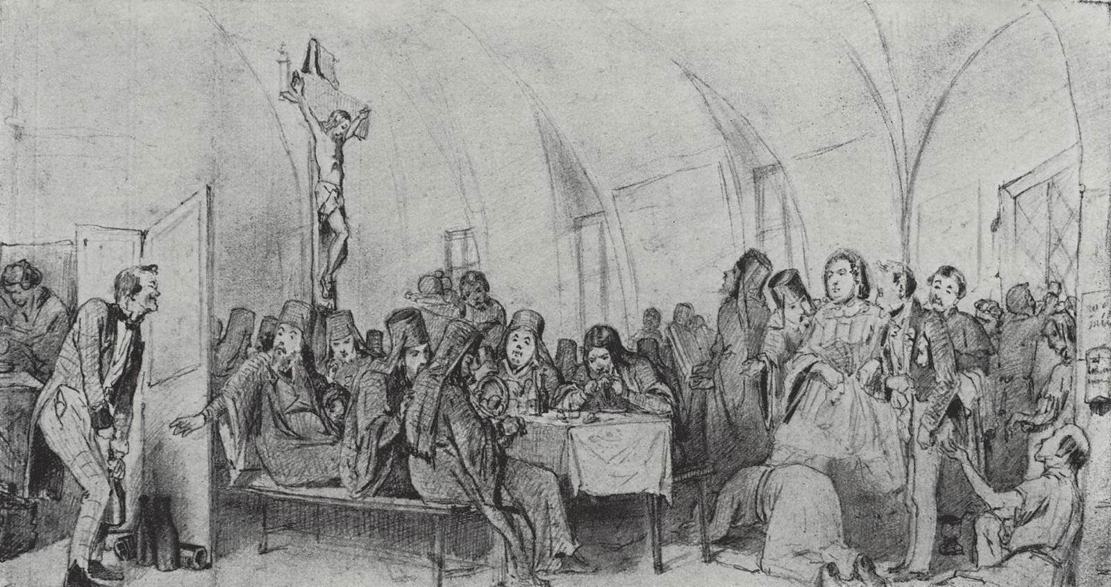 Трапеза. 1865 Рис. 15,3х27,2 ГТГ