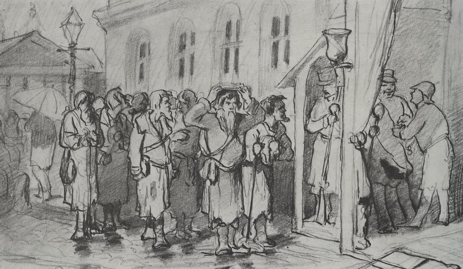 Ходоки-просители. 1880 Рис. карандашом и пером. 17,7х26,8 ГТГ