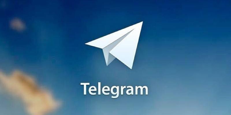 Telegram доживает последние дни?