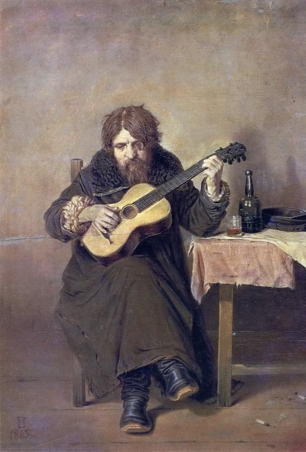 Гитарист-бобыль. 1865 Д., м. 31,2х22 ГРМ