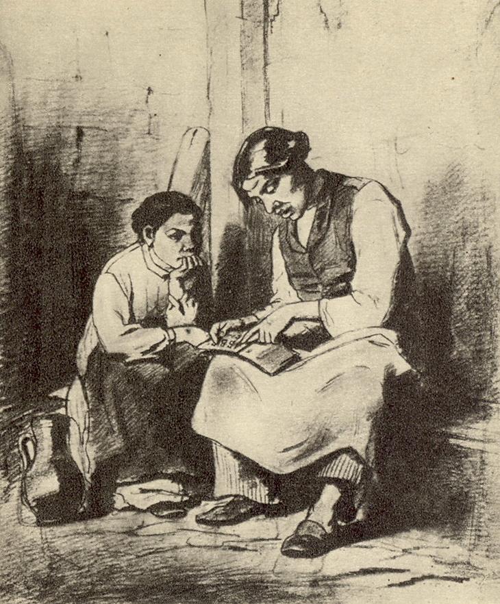 Дворник-самоучка. Рисунок карандашом и сангиной. 1868 ГТГ