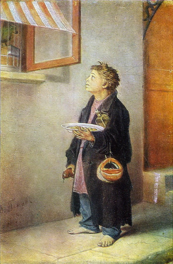 Мальчик-мастеровой. 1865