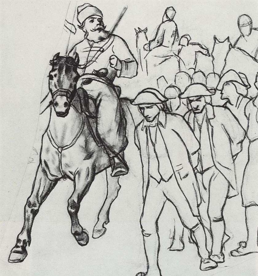 Пугачевцы конвоируют пленных. 1873-75 Рис. 25,2х23 ГТГ