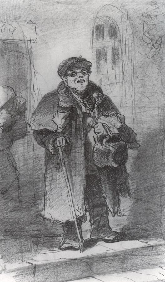 С вокзала. 1879 Рис. 28х16.5 ГТГ