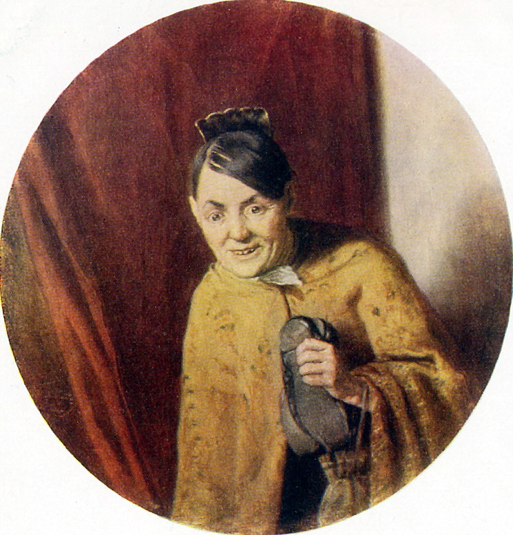Сплетница. 1875 ГРМ