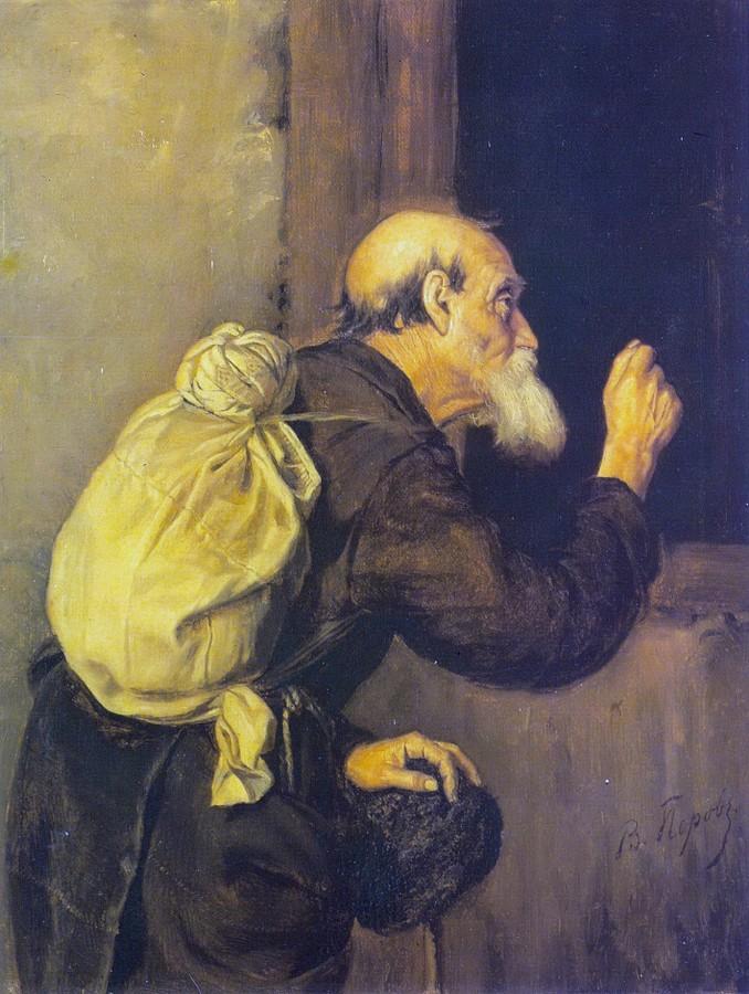 Странник. 1869 Х., м. 48x40 Луганск