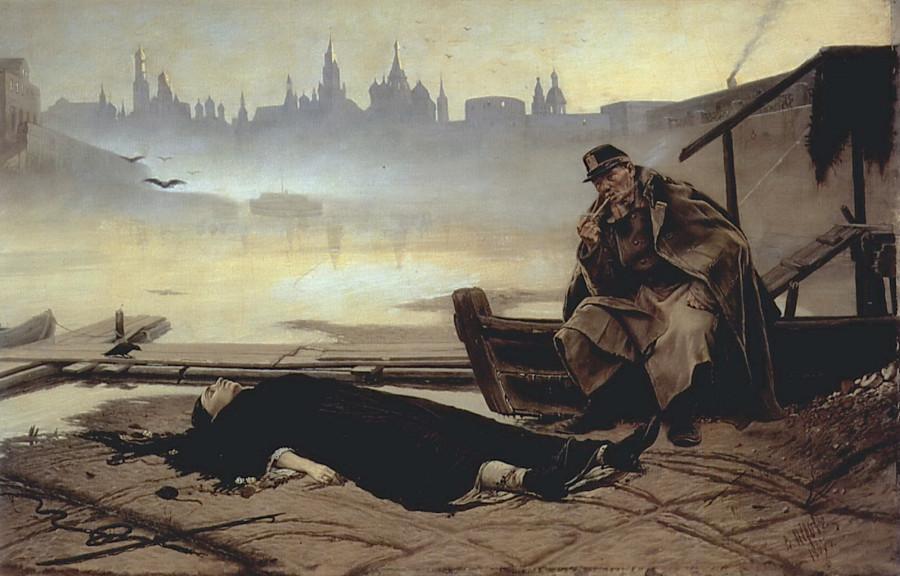 Утопленница. 1867 Х., м. 68х106 ГТГ
