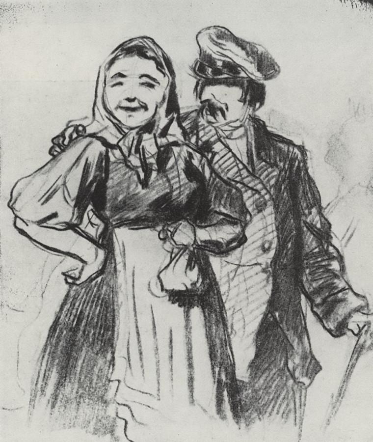 Федот и Арина. 1873 Рис. 14х12 ГТГ