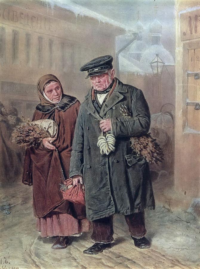 Чистый понедельник. 1866 Д., м. 22,8х17,5 ГТГ