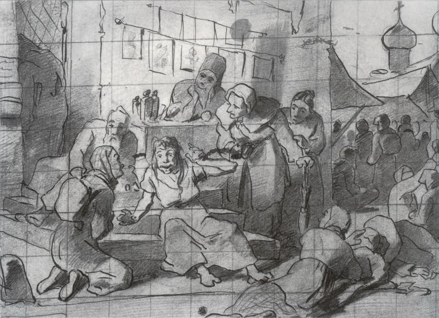 Юродивая, окруженная странницами. 1872 Рис. 15.8х22 ГТГ