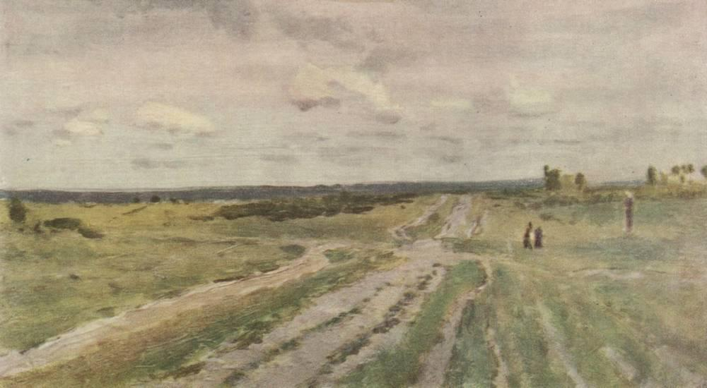 Владимирка1. 1892