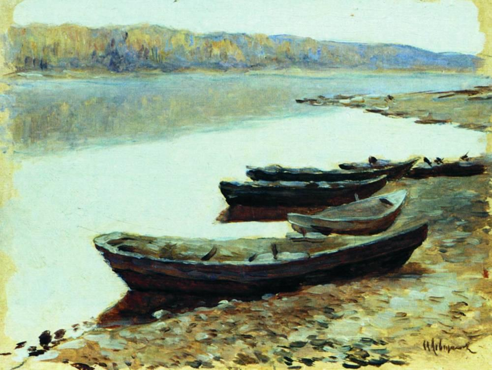 Волжский пейзаж. Лодки у берега. 1877-1878