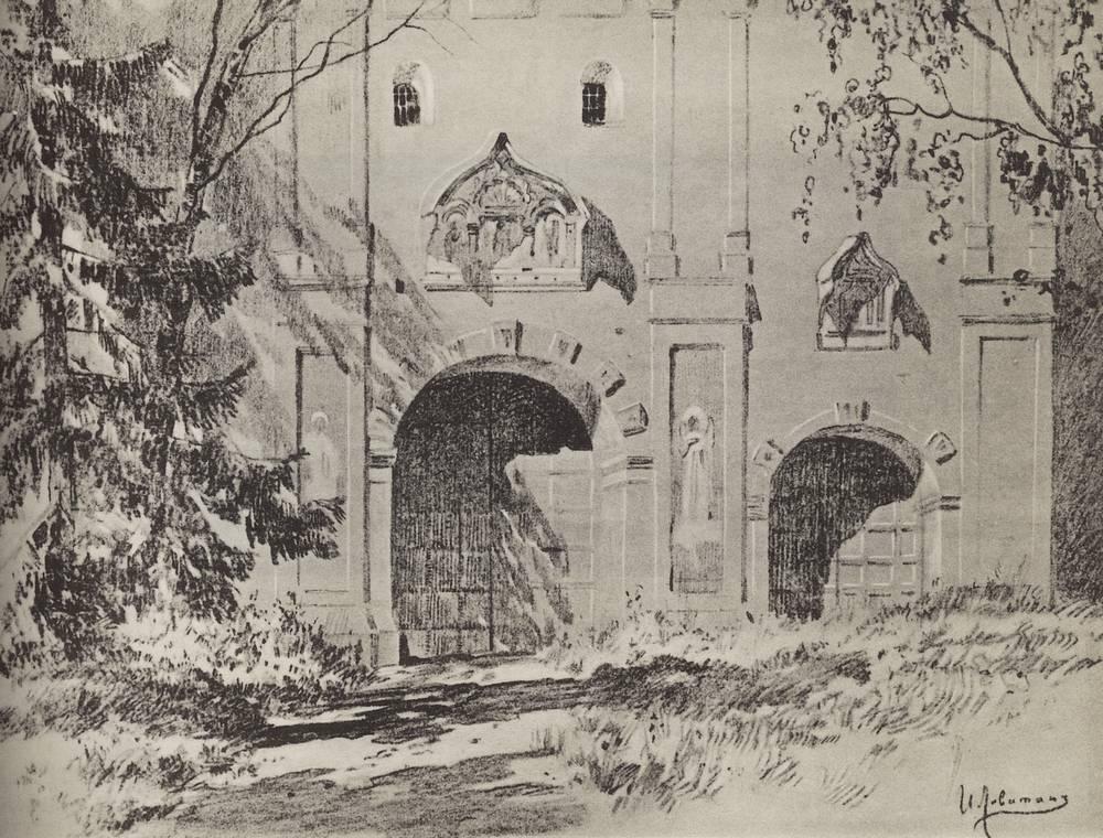 Въездные ворота Саввинского монастыря близ Звенигорода. 1884