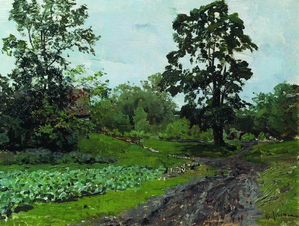 Дорога. 1890-е