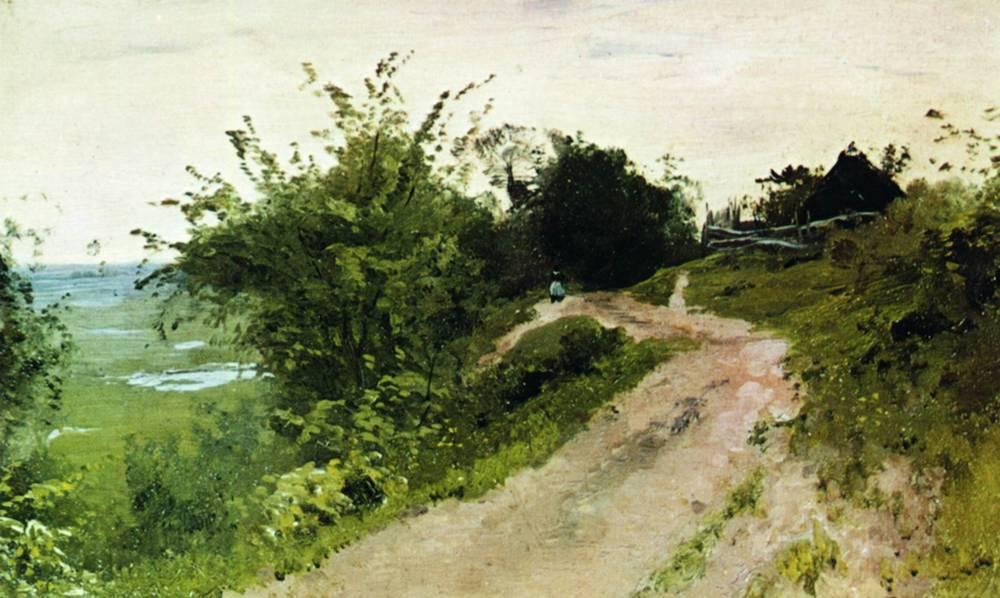 Дорожка. 1877
