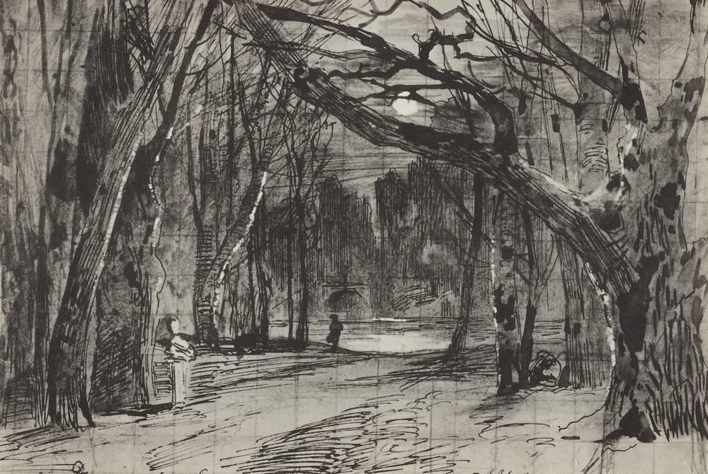Лунная ночь в парке. 1885