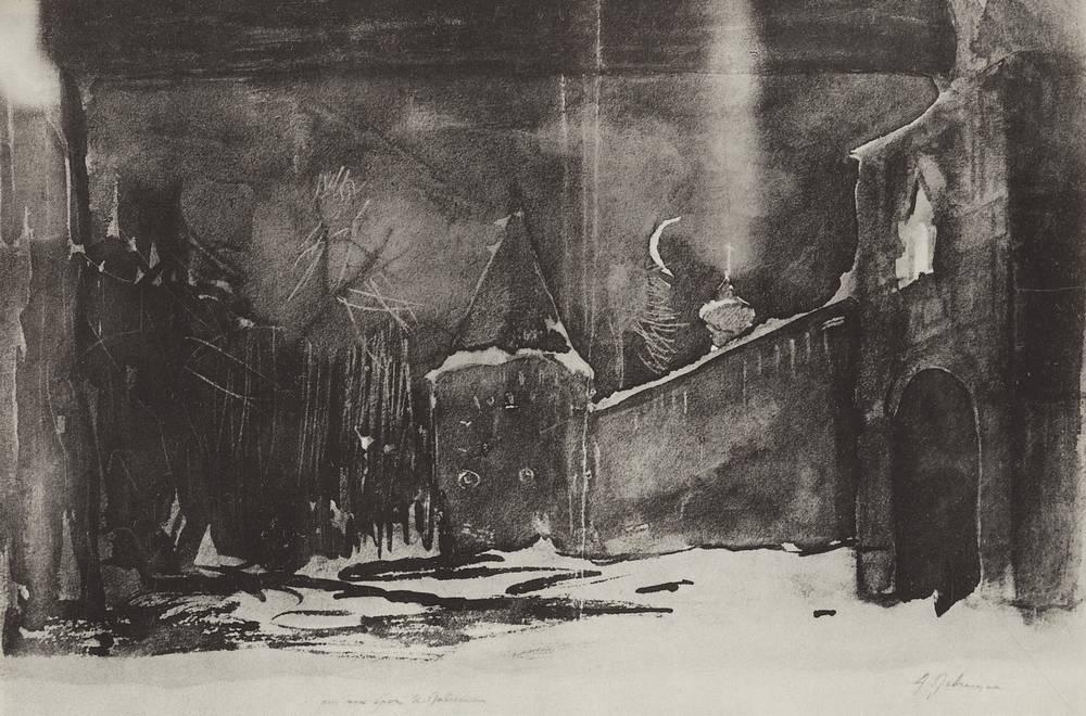Монастырские стены и ворота. 1885