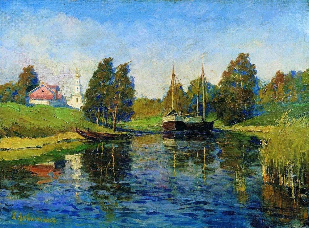 Озеро. Осень1. Конец 1890-х