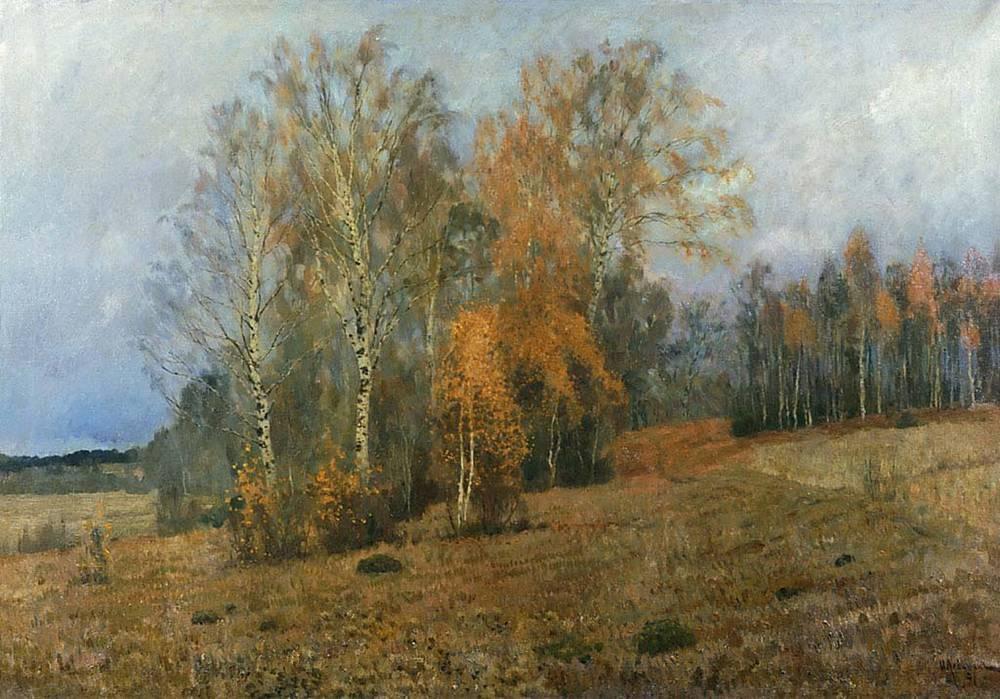 Октябрь (Осень). 1891
