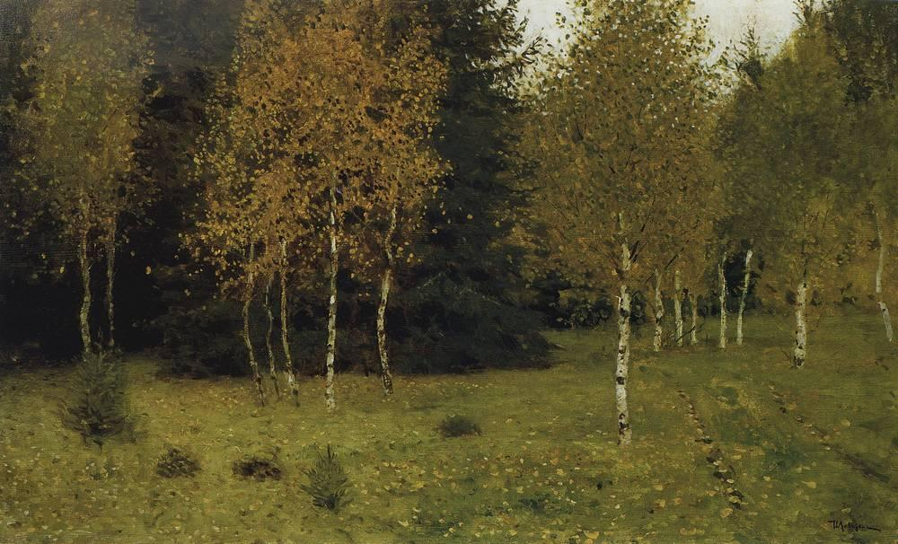 Осень. 1889