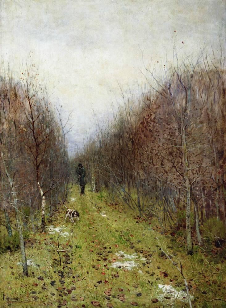 Осень. Охотник. 1880
