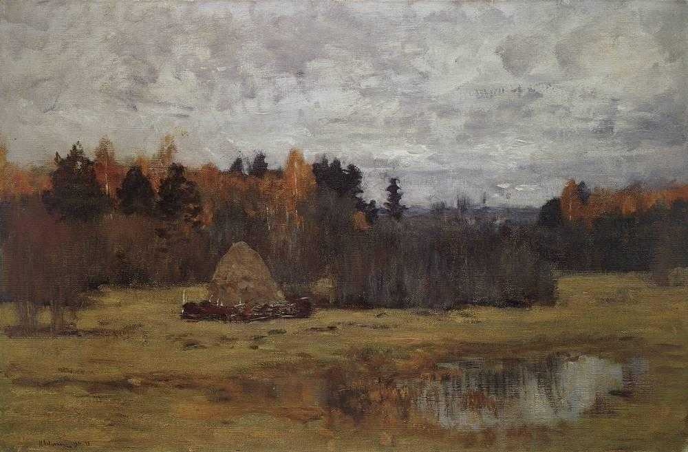 Поздняя осень. 1894-1898