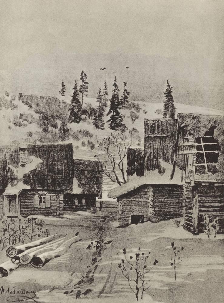 Поселок. 1884