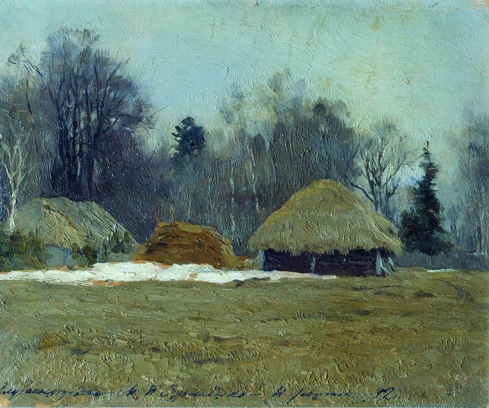 Ранняя весна. 1892