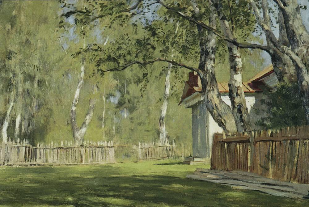 Солнечный день. 1898