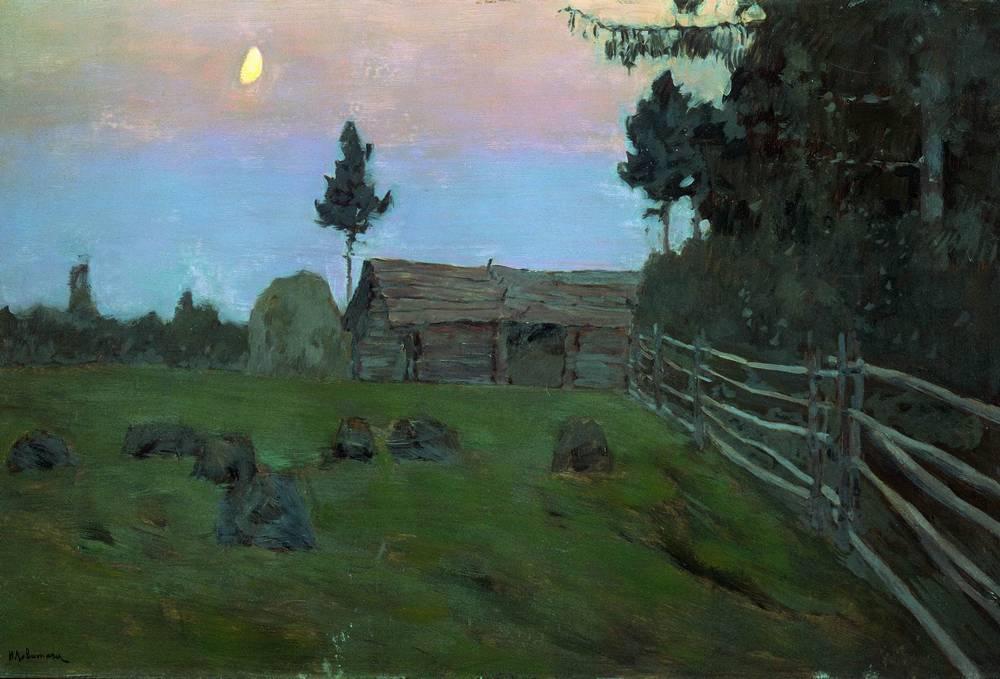 Сумерки. 1899