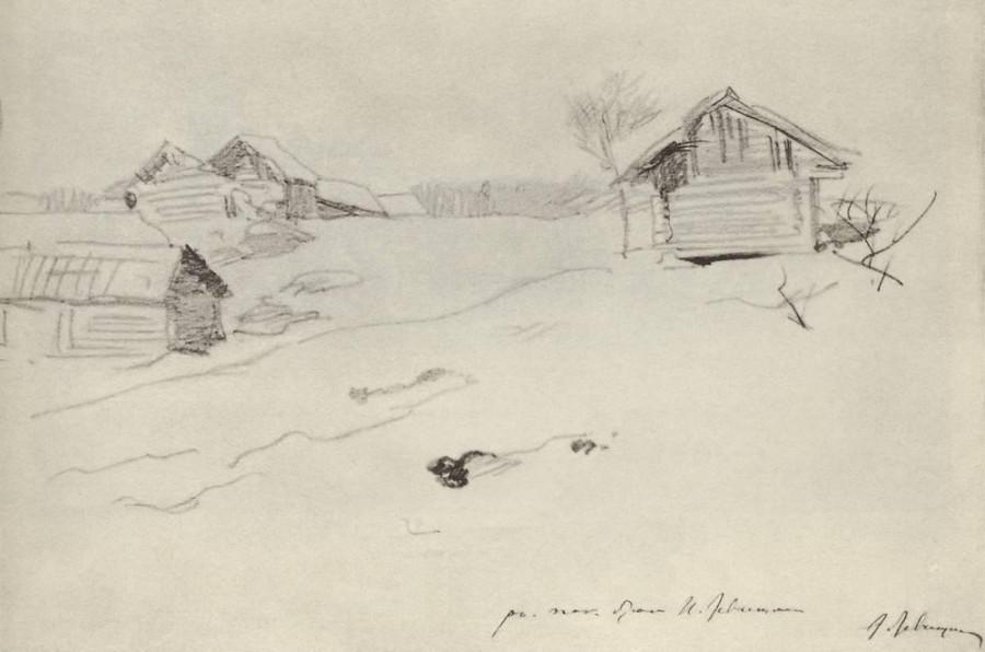 Деревенька. 1890-е