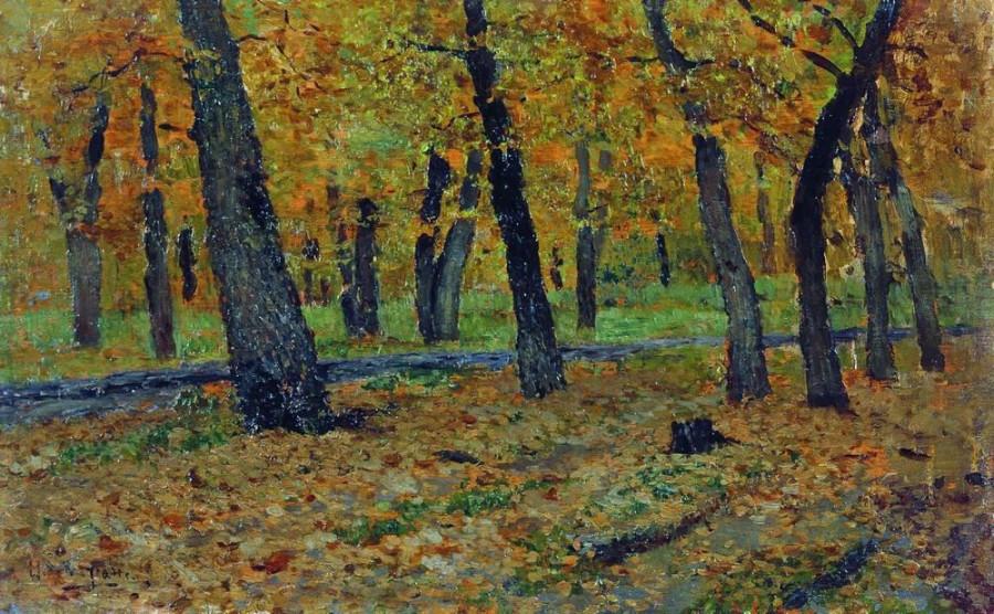 Дубовая роща. Осень. 1880