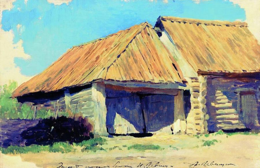 Конюшня (Сарай). 1880-е