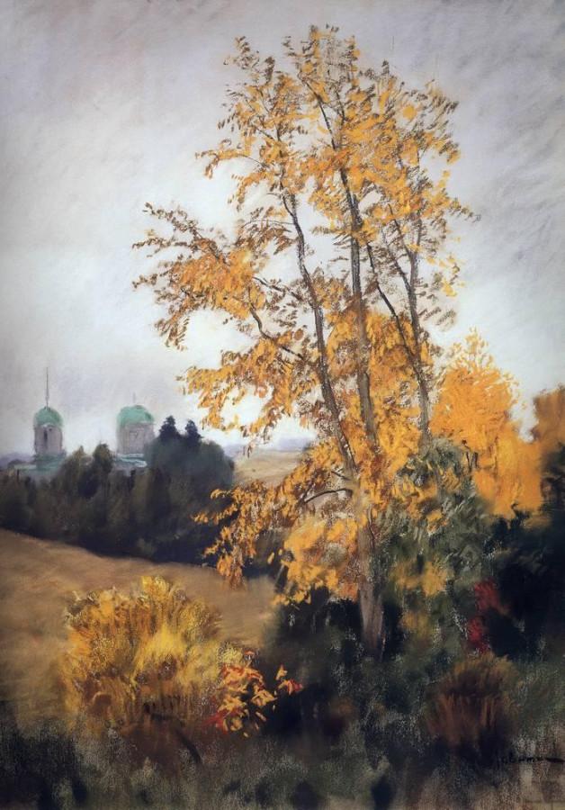 Осенний пейзаж с церковью. 1890-е