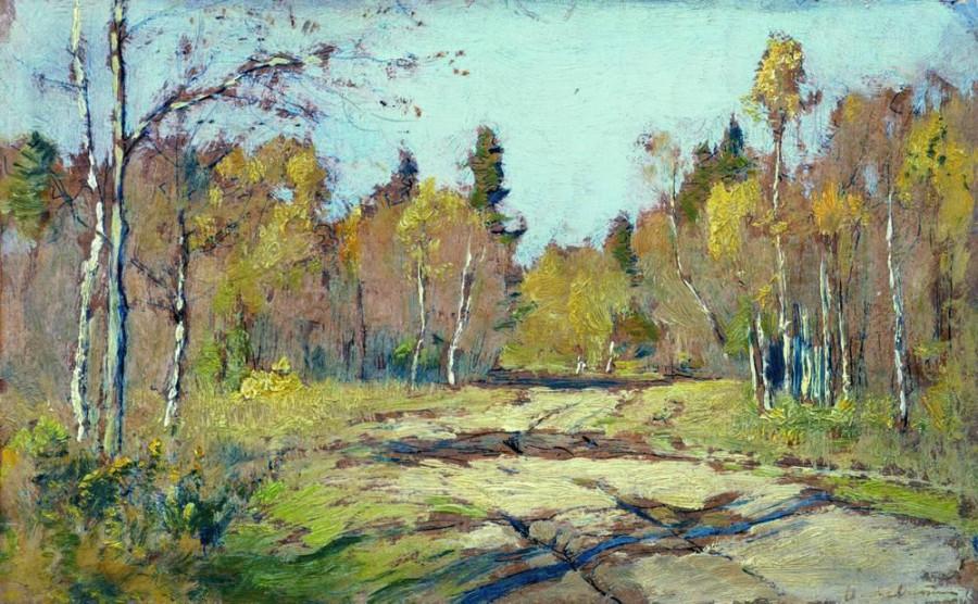 Осенний солнечный день. 1897-1898
